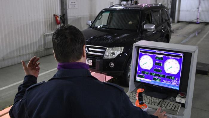 Госдума отменила обязательный техосмотр автомобилей для получения ОСАГО