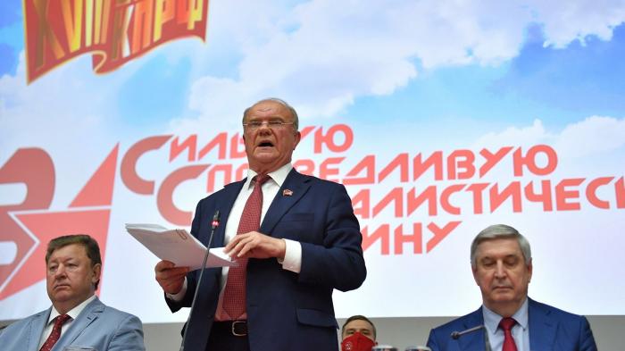 КПРФ не пустила Прилепина на свой съезд, назвав его приезд «пиаром»
