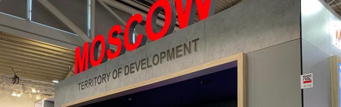 Стенд Правительства Москвы на Expo Real в Мюнхене вызывает большой интерес у посетителей выставки