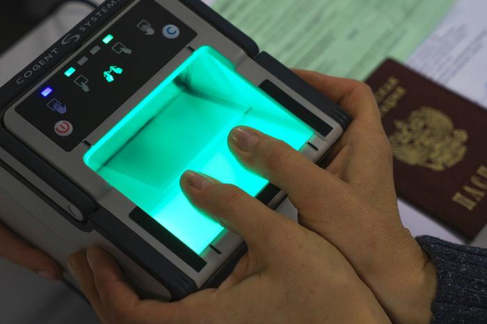 Россиянам посоветовали не сдавать биометрические данные