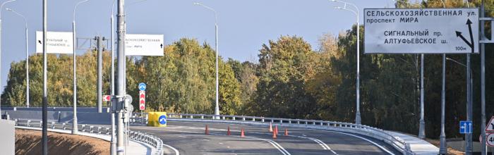 Транспортная связка СВХ и СЗХ открыта на девять месяцев раньше срока
