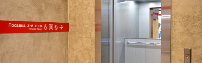 Валерий Леонов: 89 проектов по замене лифтов в медицинских учреждениях согласовано экспертами в 2021 году