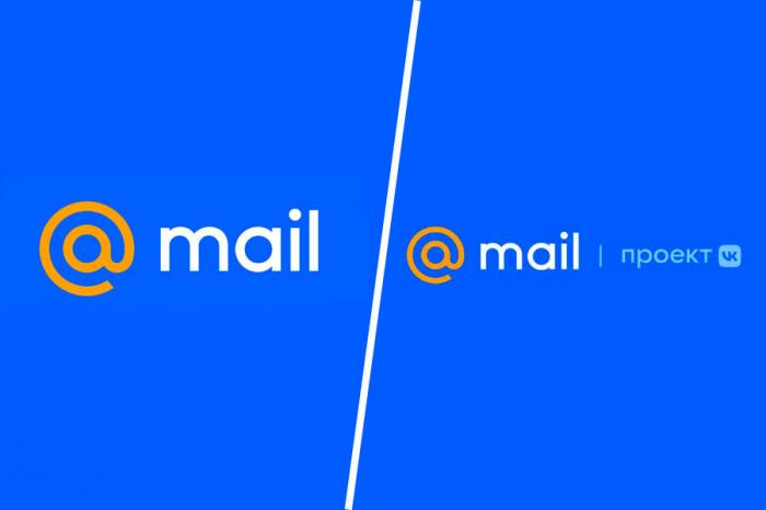 Mail.ru Group переименовали вVK
