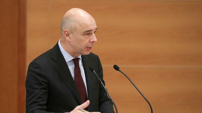 Силуанов оценил дополнительные соцрасходы бюджета на 2022 год
