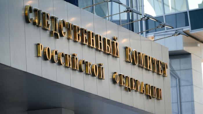 СК завершил расследование дела бывшего начальника УГИБДД Тюменской области