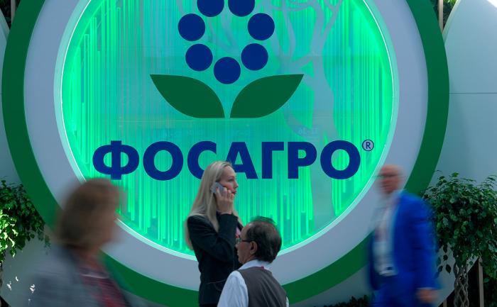«Фосагро» предусмотрела в новой стратегии СПГ для производства удобрений