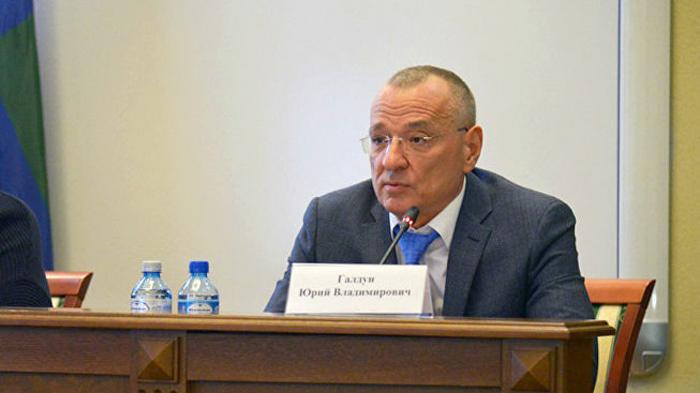 Мэр Белгорода ушел в отставку