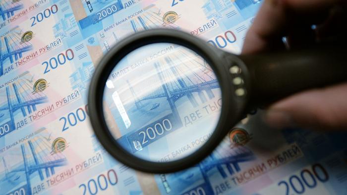 Ульяновская область получит кредит в 2,54 млрд рублей
